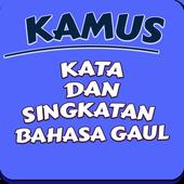Kamus Gaul icon