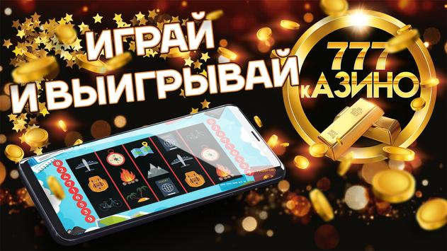 Играть в игровой автомат золото партии бесплатно и без регистрации