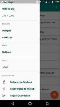Marigold I apk screenshot