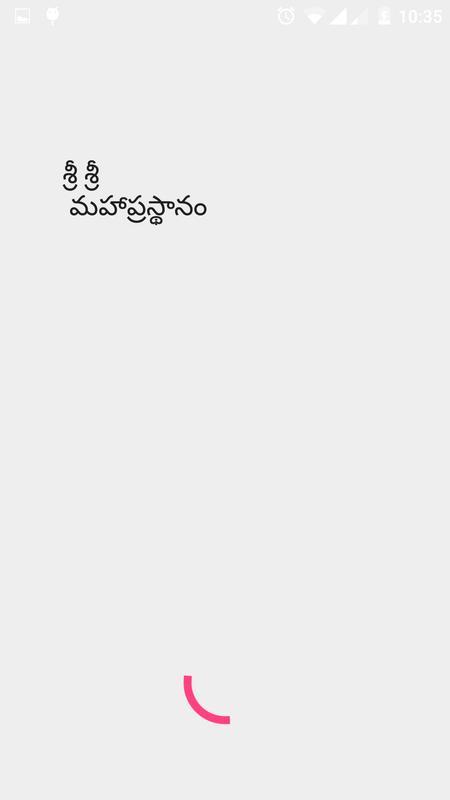 "Mahaprasthanam lyrics ""maroprapancham"" sri sri own voice youtube."