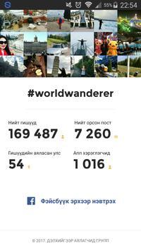 World Wanderer poster
