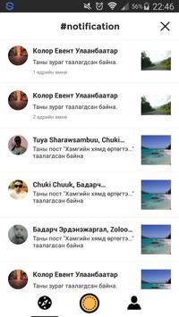 World Wanderer apk screenshot
