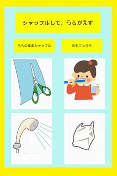 babies, infants stop crying poster