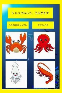 Seafood talking Baby ~ poster