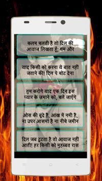 Dilwale SMS apk screenshot