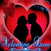 Valentine Love icon