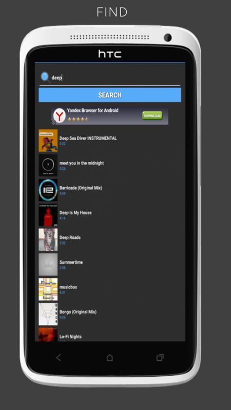 ダウンロード mp3 music download 無料 (android)