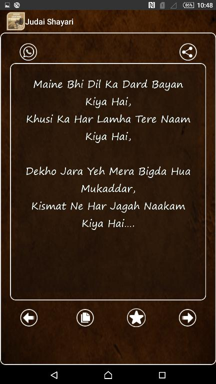 Judai Shayari for Android - APK Download