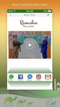 Eid Ul Adha Slideshow With Music apk screenshot