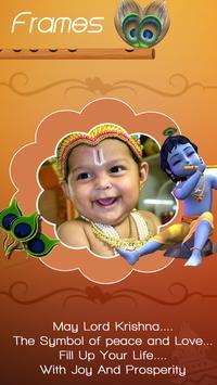Janmashtami Photo Frames screenshot 1