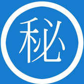 Hello World -- my first on store app icon