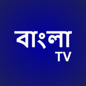 Bangla TV- Mobile TV : Live TV icon