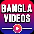 A-Z Bangla Hit Songs & Videos 2018 APK