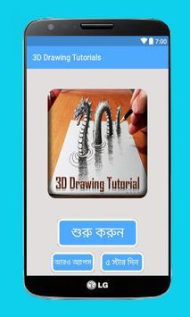 3D Drawing Tutorials poster