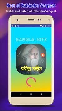 সেরা রবীন্দ্র সংগীত | Best of Rabindra Sangeet poster