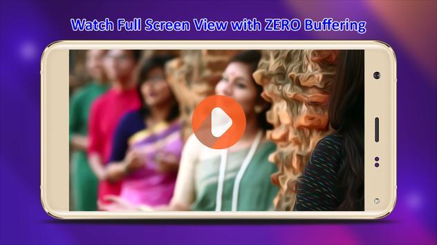 সেরা রবীন্দ্র সংগীত | Best of Rabindra Sangeet screenshot 6