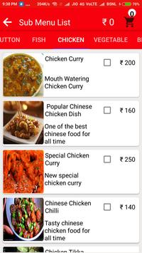 Banjara Family Restaurant screenshot 1