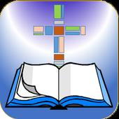 Roman Catholic Bible icon