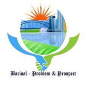 Barisal - Prospects & Problems icon