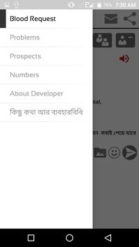 Barisal - Prospects & Problems apk screenshot