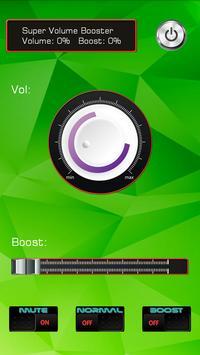 Super Volume Booster screenshot 1