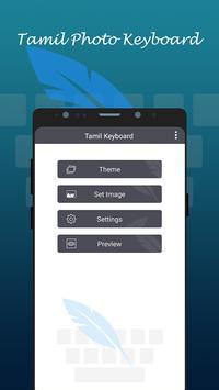 Tamil Keyboard - Smart Tamil Typing Keyboard 2 0 (Android