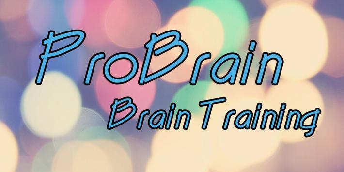 ProBrain Brain Training poster
