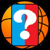 Pro Basketball Trivia 图标