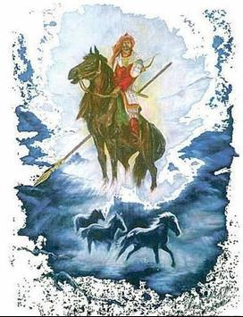 Урал батыр (на русском языке) poster