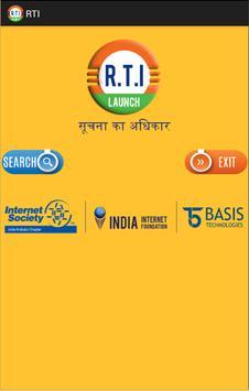 RTI Act India screenshot 4