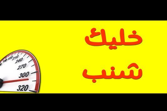 تفحيط تطعيس درباوي poster