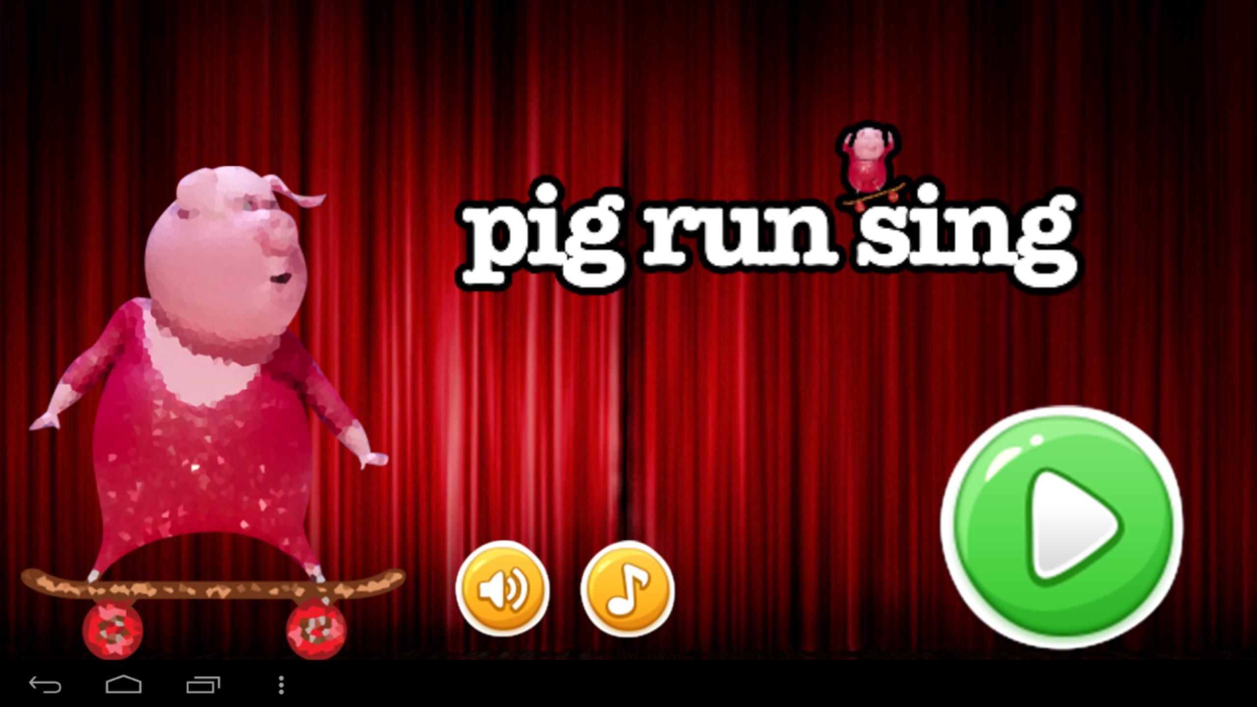 sing game run pig poster