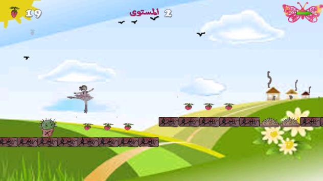 Ballet princess game screenshot 2