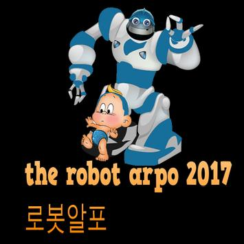 arpo's robot games poster