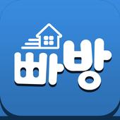 부산빠방 - 원룸, 투룸, 쓰리룸, 오피스텔 부동산 앱 icon