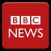BBC News アイコン