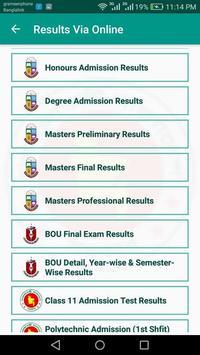 BD Exam Results screenshot 2