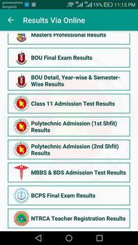 BD Exam Results screenshot 3