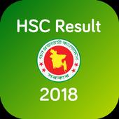 MBBS BDS Admission Result 2018