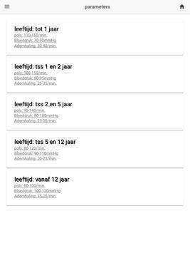 SO SPOED UZ Brussel screenshot 4