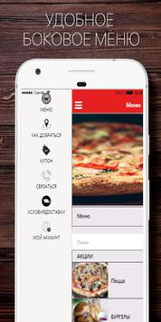 BAZILICO PIZZA screenshot 3
