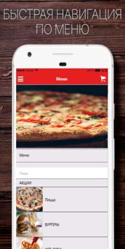 BAZILICO PIZZA screenshot 4