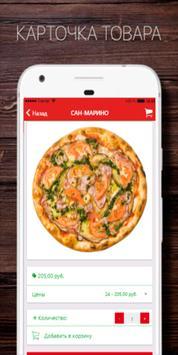 BAZILICO PIZZA screenshot 6