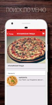BAZILICO PIZZA screenshot 9