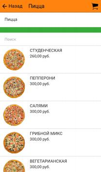 ТАРЕЛКИН apk screenshot