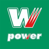 Power Oil icon