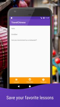 Travel Chinese - All the Chinese you'll need! apk screenshot