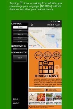 HIMEJI NAVI apk screenshot