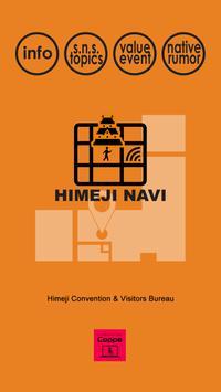 HIMEJI NAVI poster