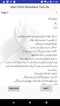 Meri Pehli Mohabbat Tum Ho screenshot 2